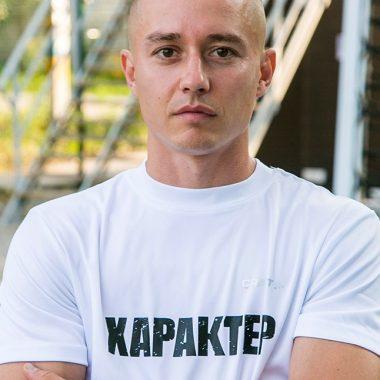 Алексей Бабий