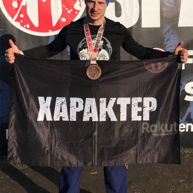 Роман Комаровский
