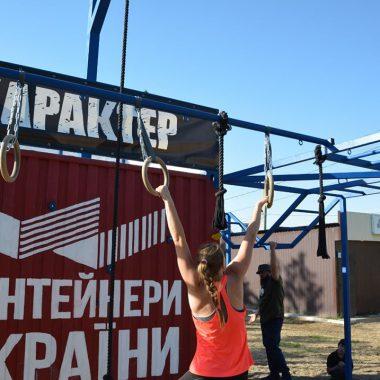Расширяем горизонты: ХАРАКТЕР теперь и в Одессе